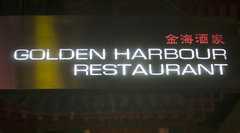 Golden Harbour Restaurant sign